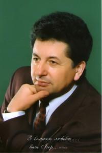 Ігор Кушплер