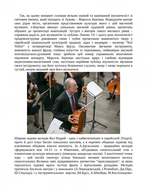 Назар-Шевчук Л. _РІЗДВЯНИЙ ДАРУНОК  2019-08
