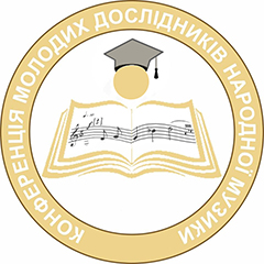 Молод_лого