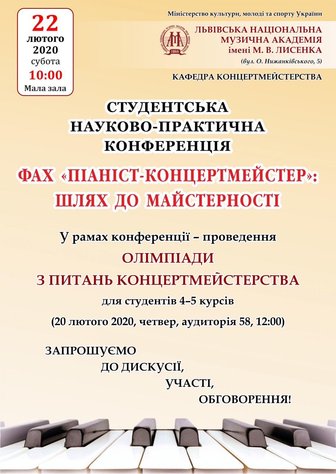 AFISZA_konf_olimp